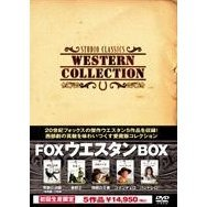 Fox Western Collection [Limited Edition]