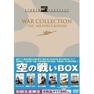 War Collection The Air Force Battles [Limited Edition]