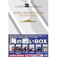 War Collection The Navy Battles [Limited Edition]
