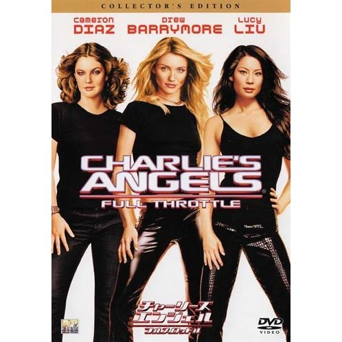 Charlies Angels: Full Throttle [Limited Pressing]