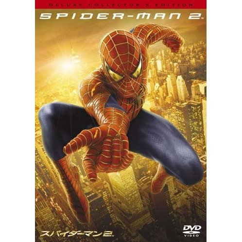 Spider-Man 2 Deluxe Collector's Edition [Limited Pressing]