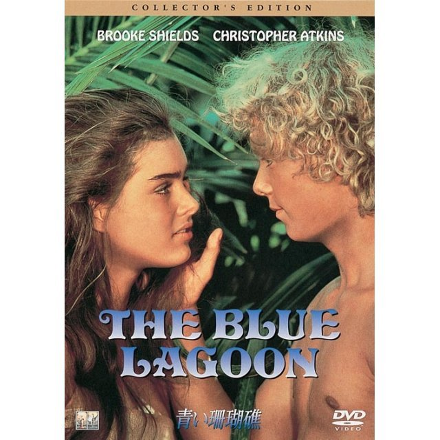 The Blue Lagoon [Limited Pressing]