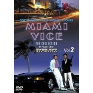 The Best Of Miami Vice Vol.2 [Limited Edition]