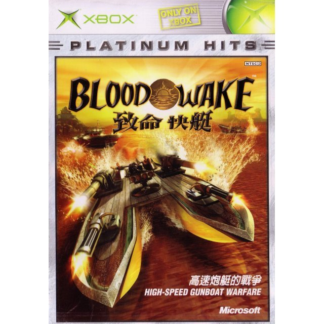 Blood Wake (Platinum Hits)