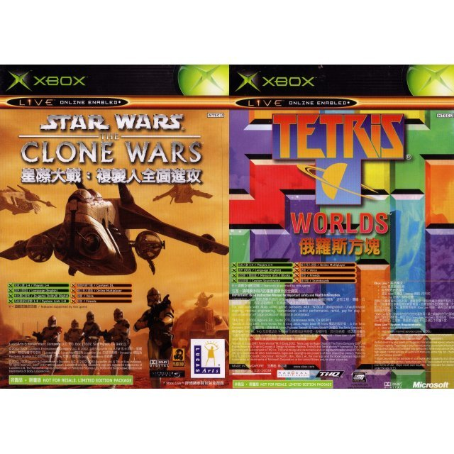 Tetris Worlds & Star Wars: The Clone Wars Bundle
