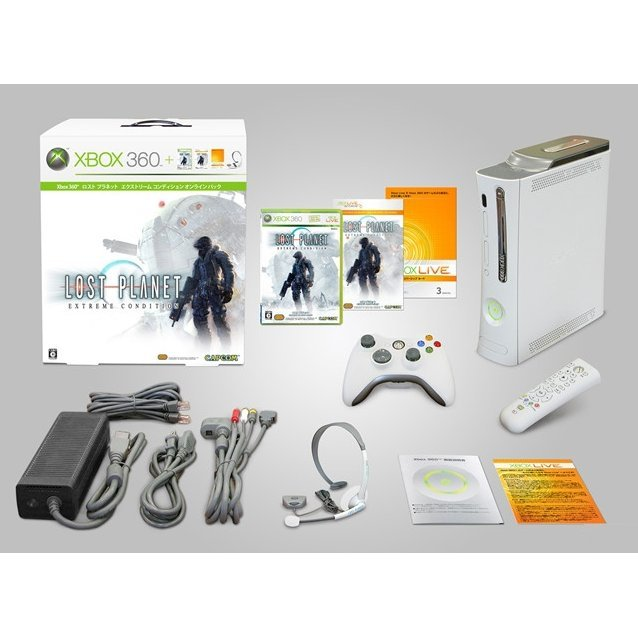 Xbox 360 Lost Planet Online Pack