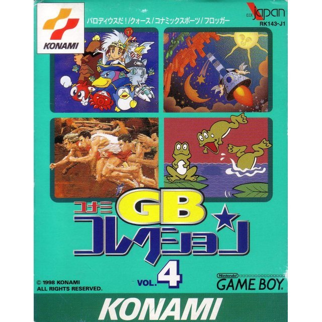 Konami GB Collection Vol. 4