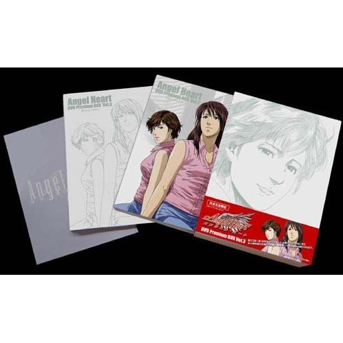 Angel Heart DVD Premium Box Vol.3 [Limited Edition]