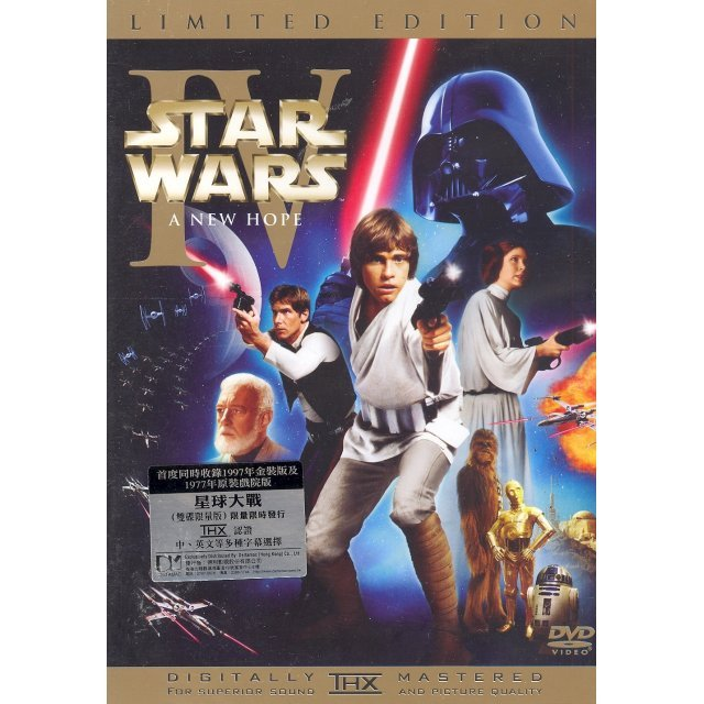 Star Wars IV: A New Hope [2-Discs Limited Edition]
