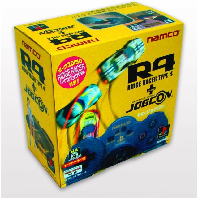 R4: Ridge Racer Type 4 [Limited Edition /w JogCon]