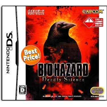 BioHazard: Deadly Silence (Best Price)