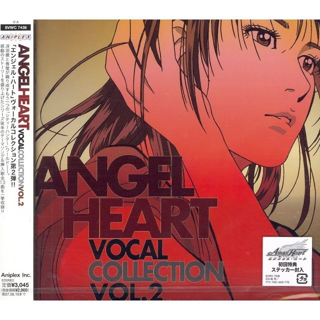 Angel Heart Vocal Collection Vol.2