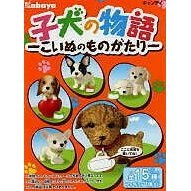 Kabaya Little Dog Story Candy Toy