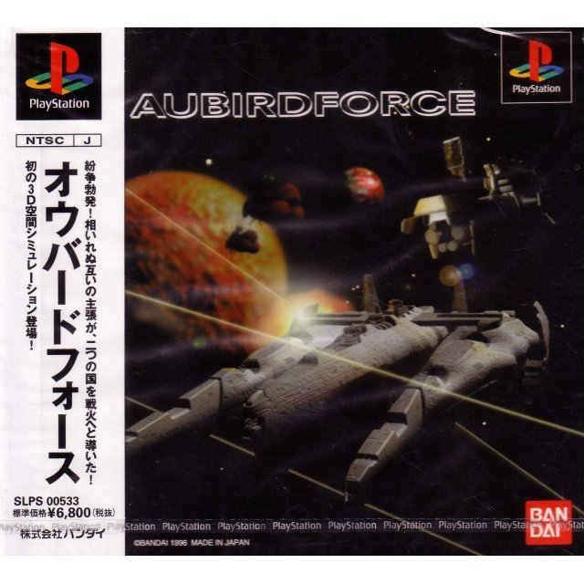 Aubirdforce [Limited Edition]