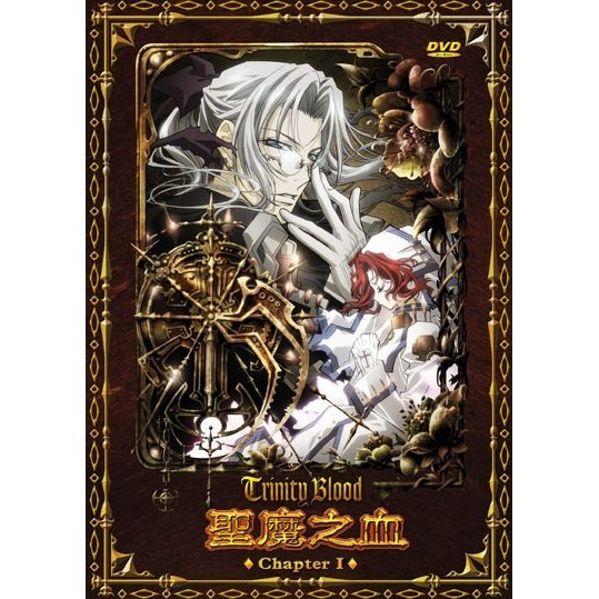 Trinity Blood Box 1 [Vol. 1 - Vol. 4]
