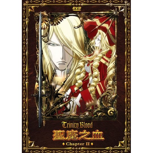 Trinity Blood Box 2 [Vol. 5 - Vol. 8]