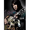 Chris Yu 1993-2006 Best Collection [2CD Set]