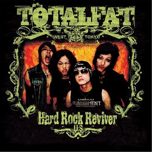 Hard Rock Reviver [U.S version]