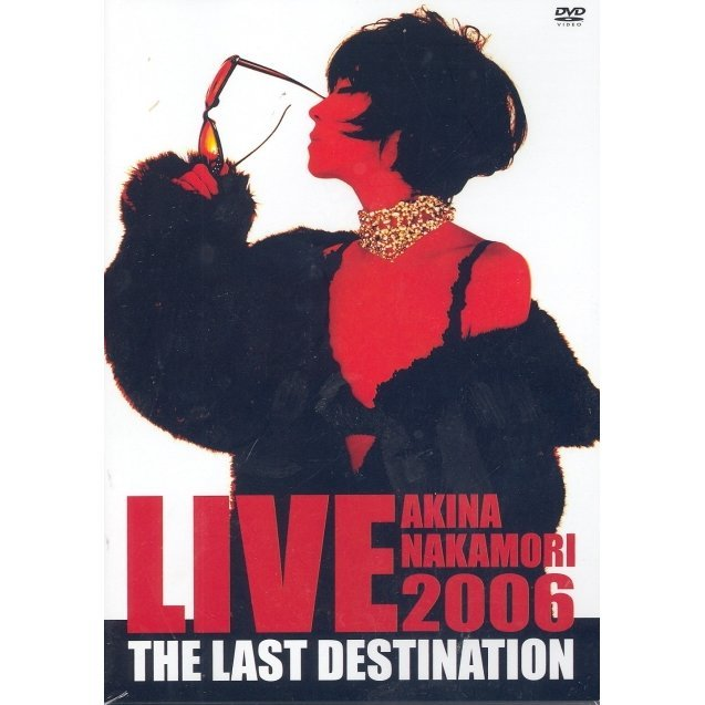 Live Tour 2006 - The Last Destination