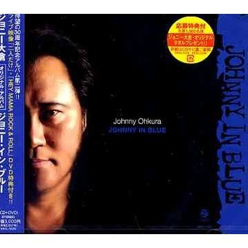 Johnny In Blue [CD+DVD]