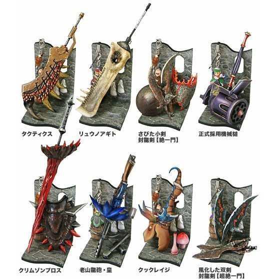 Monster Hunter - Hunter Goods Collection Life Figure