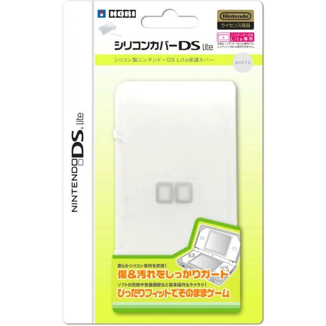 Silicon Cover DS Lite (white)