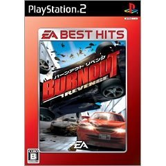 Burnout Revenge (EA Best Hits)