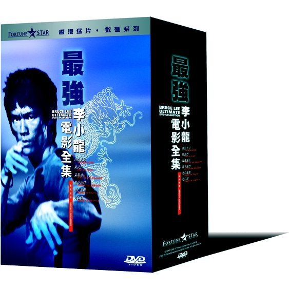 Bruce Lee Ultimate DVD Collection [7-Disc Boxset]