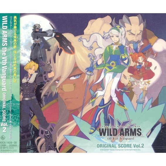 Wild Arms: The Vth Vanguard Original Score Vol.2