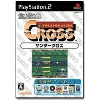 Oretachi Game Center Zoku: Thunder Cross
