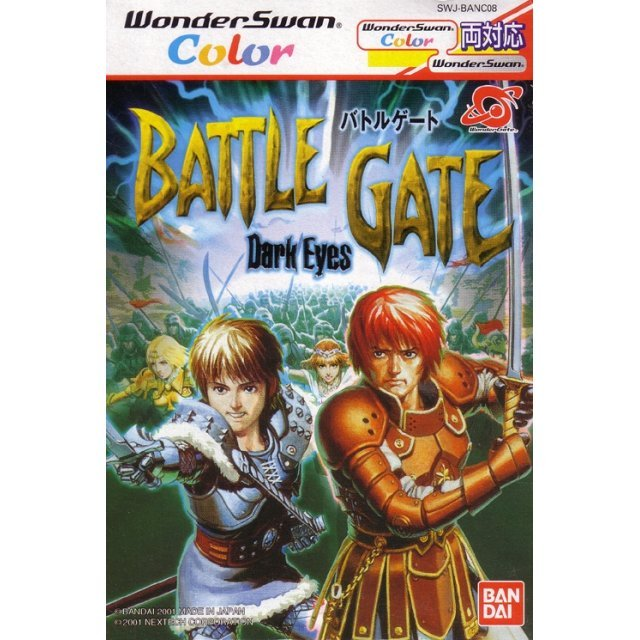 Dark Eyes Millenium 2000: Battle Gate