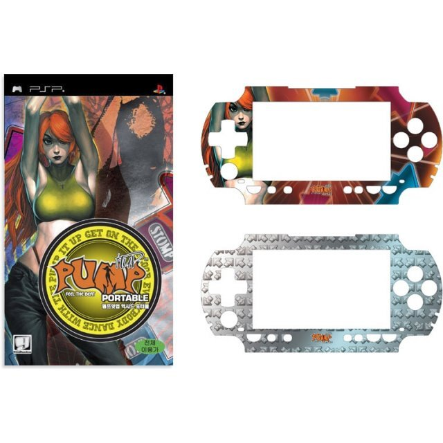 Pump It Up EXCEED Portable (incl. 2 Console Protect Skins)
