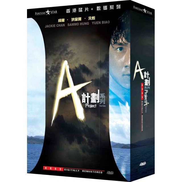 Project A Series [2-Disc Boxset]