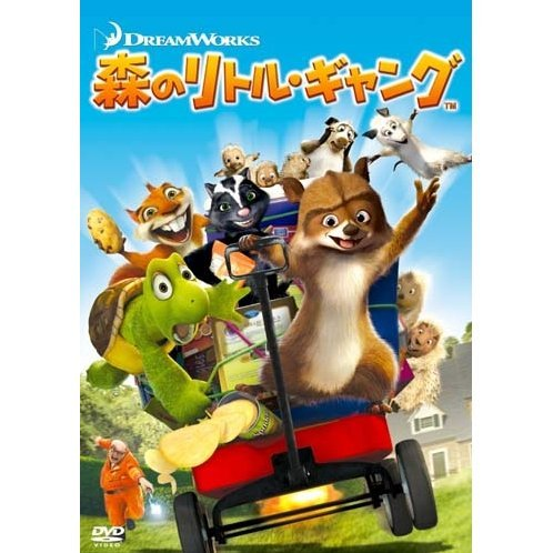 Over The Hedge Special Edition