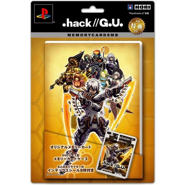 .hack//G.U. Vol. 3 Memory Card 8MB