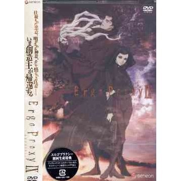 Ergo Proxy Vol.9