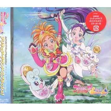 Futari wa Pre Cure Splash Star Soundtrack 2