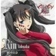 Fate/stay night - Character Image Song Series II: Rin Tosaka