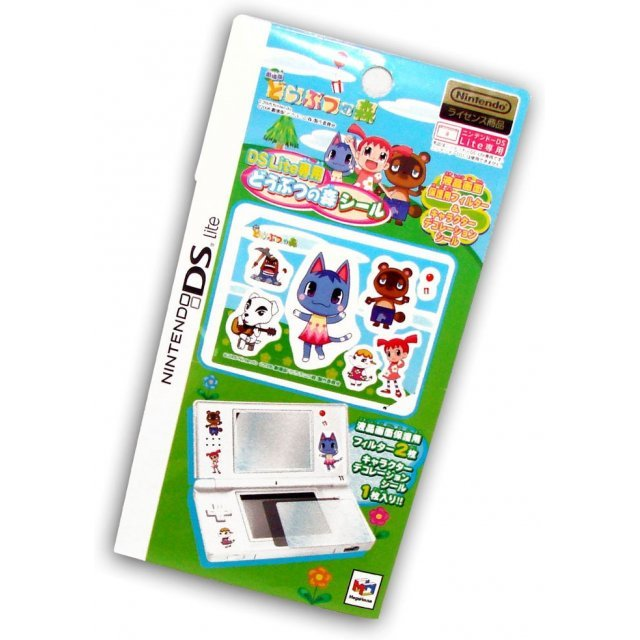ds lite animal crossing protective seal and stickers. Black Bedroom Furniture Sets. Home Design Ideas