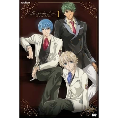 Kiniro No Corda - Primo Passo 1 [Limited Edition]