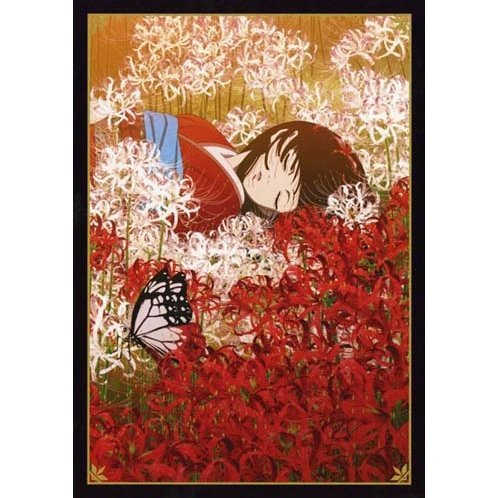 Jigoku Shojo Sceond Series Vol.1 [Limited Edition]