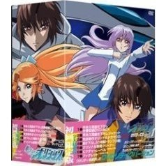 Giniro No Olynssis 1 [DVD+CD Limited Edition]