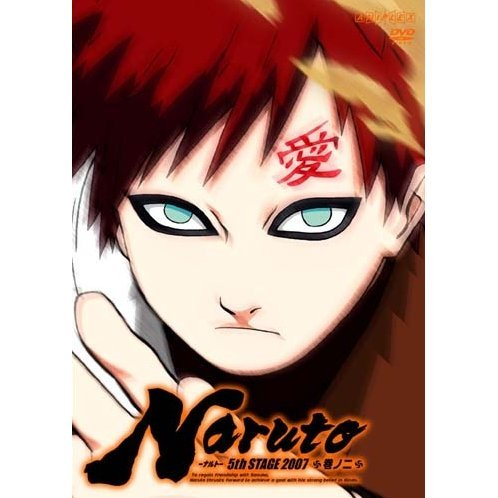 Naruto 5th Stage Vol.2