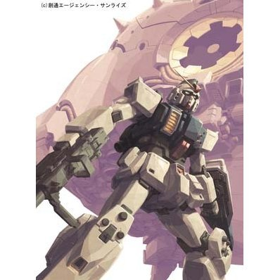 Mobile Suit Gundam The 08th MS Team 5.1ch DVD Box [Limited Edition]
