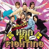 Kanfu Fighting [Blue Shota Yasuda Limited Edition]