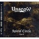 Spiral Circle [CD+DVD Limited Edition]