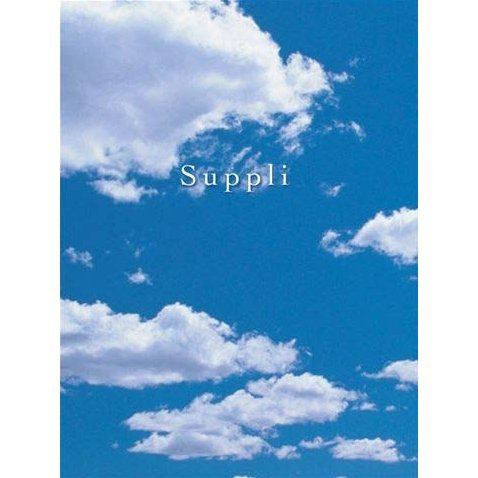 Suppli DVD Box