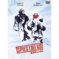 Spies Like Us [Limited Pressing]