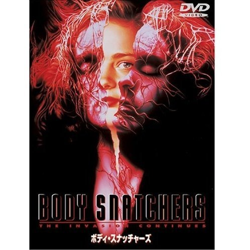 Body Snatchers [Limited Pressing]