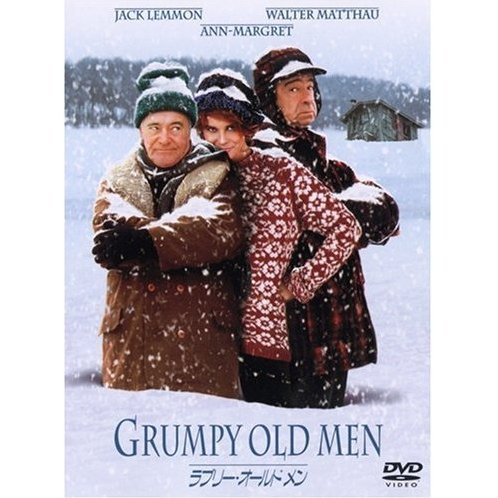 Grumpy Old Men [Limited Pressing]